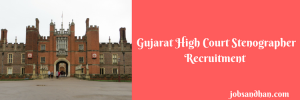 gujarat high court group d recruitment 2018 application form vacancy class 4 peon eligibility criteria