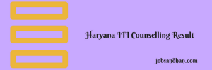 haryana iti seat allotment 2018 result 1st counselling list merit list allocation of vacancy seat itihry itiharyana.gov.in online admission