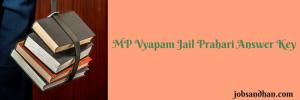 mp vyapam jail prahari answer key 2018 download model answer sheet solution held on 29 30 th september 2018