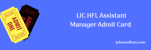 lic hfl admit card 2018 download lic housing finance call letter download lichousing assistant admit card 2018 download starting date