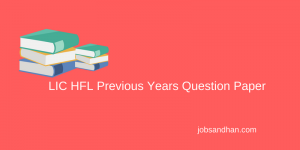 lic hfl previous question paper download with answer key solution lichousing.com housing finance old solved set full mock test sample pdf