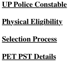 up police constable physical eligibility criteria selection process pet pst efficiency test eligibility criteria