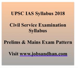 upsc ias syllabus 2018 exam pattern download pdf civil service examination indian administrative service prelims mains exam pattern