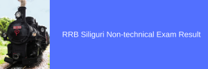rrb slliguri admit card 2018 download technician group d alp