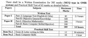 odisha junior clerk junior assistant jc ja exam syllabus 2018 2019 download pdf