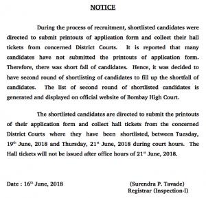 bombay high court result 2018 second shortlist