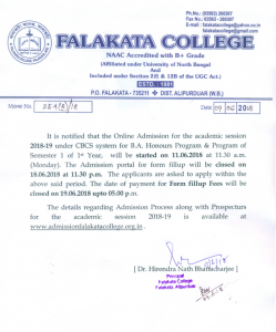 falakata college admission 2018 merit list check online