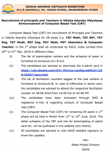 oavs pgt tgt cbt schedule computer based test exam