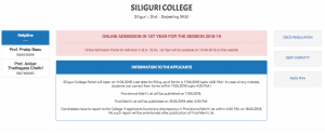 siliguri college admission 2018-2019 released