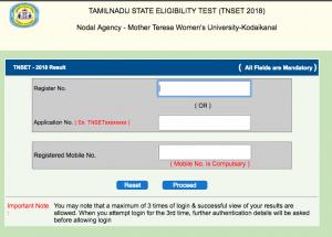 tnset result 2018 how to check tamil nadu set mtwu