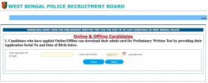 wb lady police constable admit card download 2018