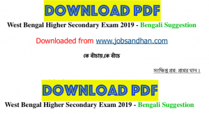 wb hs bengali suggestion 2019 download questions answers free PDF