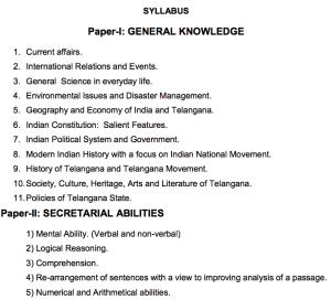 tspsc bill collector written exam syllabus
