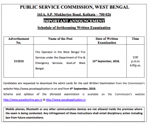 wbpsc fire operator admit card 2018 download starts from 4 september