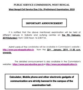 wbcs 2019 admit card download preliminary exam date postponed