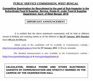 wbpsc food supply si exam date 2018 2019 released