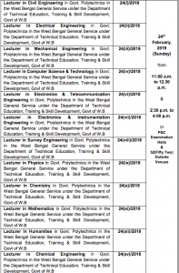 wbpsc polytechnic lecturer admit card exam date notice for pst