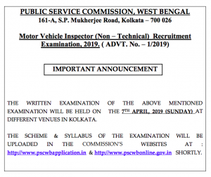 wbpsc mvi admit card publishing date 01/2019 download exam date written test