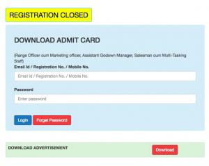 bisomaun admit card 2019 download link