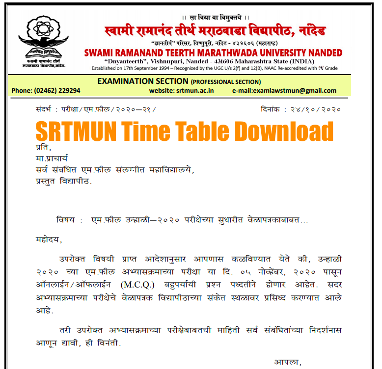 SRTMUN Time Table 2020 B.Com Winter Summer Exam Date