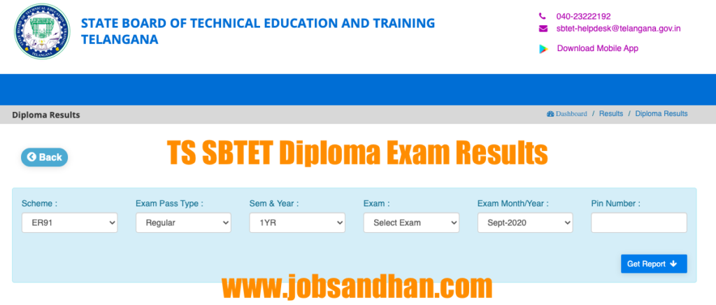 ts sbtet diploma exam results 2020 check online exams.sbtet.telangana.gov.in