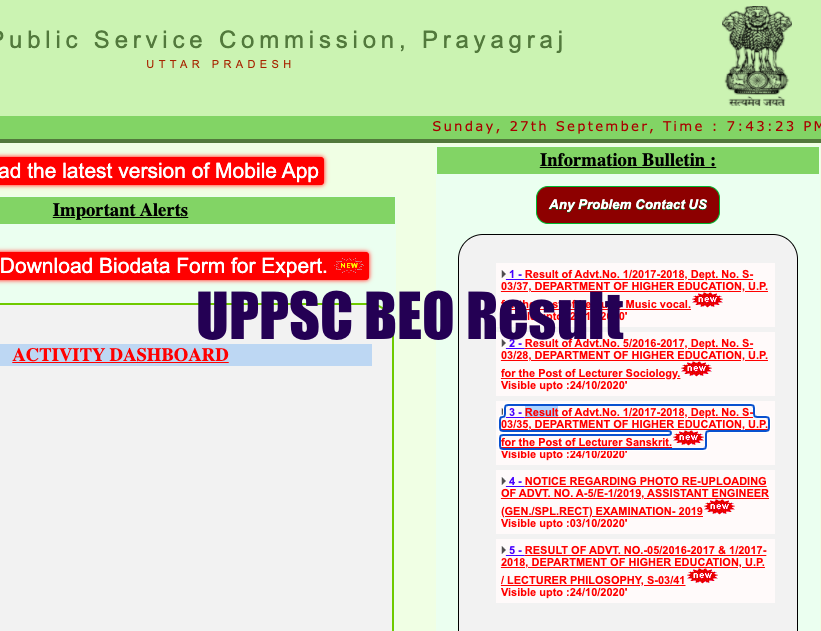 uppsc.up.nic.in BEO Result 2020 Date announced