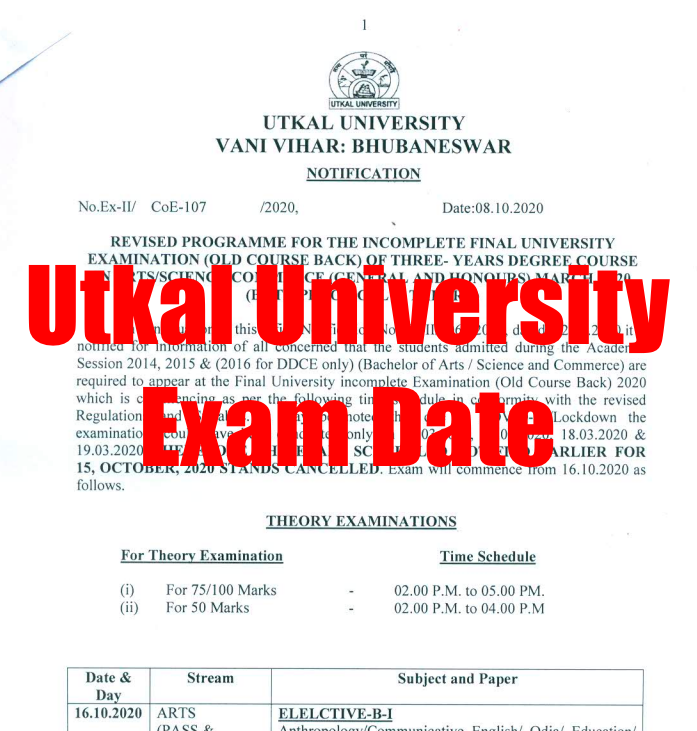 utkal university exam date sheet 2020 download ddceutkal time table