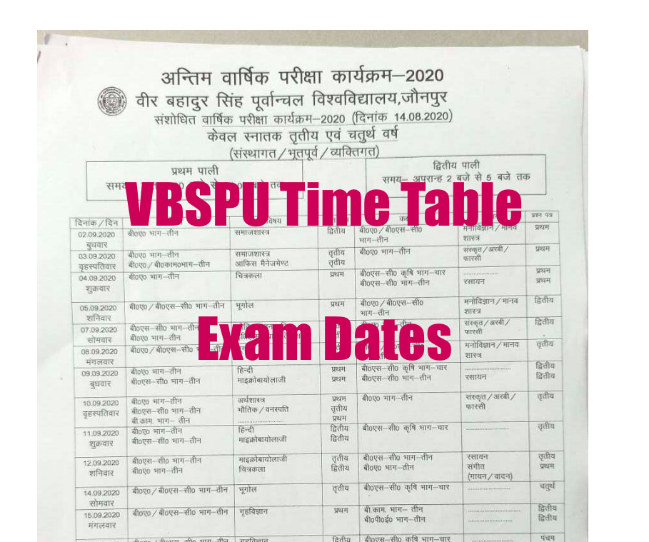 vbspu exam time table 2020 for ug pg 2nd 3rd year semester exam dates
