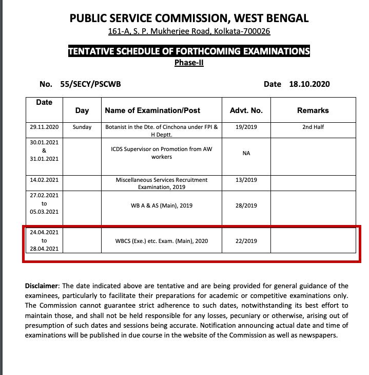 wbcs 2020 mains exam date notice released