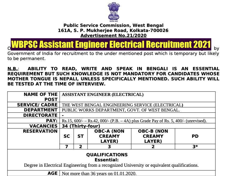 wbpsc ae recruitment notification 2021 - check exam date