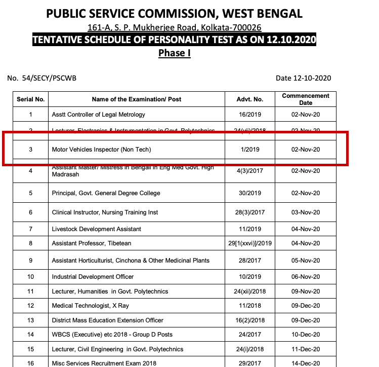 wbpsc mvi interview schedule notice 2020 01/2019