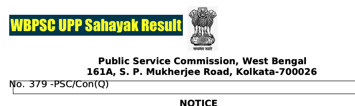 wbpsc udyan palan projukti sahayak exam result 2020-2021 check online cut off marks here