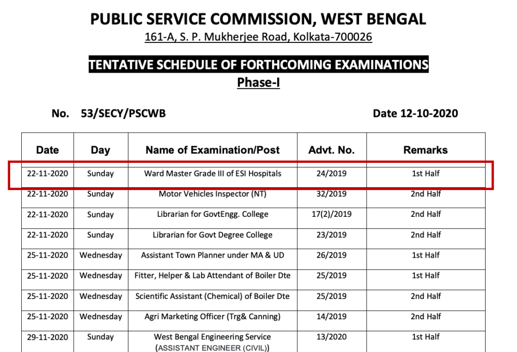 wbpsc ward master exam date new notice 2020 - admit card downloading schedule (tentative)